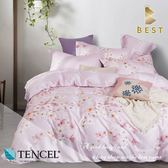全鋪棉天絲床包兩用被 特大6x7尺 櫻星落默(粉) 100%頂級天絲 萊賽爾 附正天絲吊牌 BEST寢飾