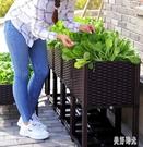 種菜神器長方形樓頂家庭陽臺塑料特大號清倉涼臺蔬菜種植箱花盆栽 FX6671 【美好時光】