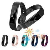 交換禮物-智慧手環防水智慧藍芽運動手環來電提醒信息推送睡眠質量監測