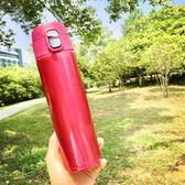 保溫杯女便攜學生日本清新文藝男大容量不銹鋼茶杯定制兒童水杯子