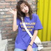 網紅街拍款短袖T恤女韓國學生百搭hiphop上衣服