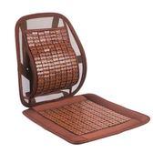 坐墊靠墊一體夏季透氣麻將涼席椅子墊涼墊單片辦公室學生座墊汽車