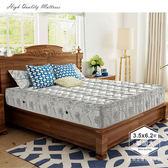 IHouse 涼感水冷膠竹炭纖維硬式獨立筒床墊-單大3.5x6.2尺