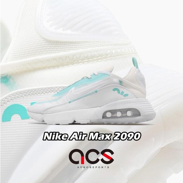 【六折特賣】Nike 休閒鞋 Air Max 2090 白 綠 男鞋 氣墊 半透明鞋面設計 運動鞋 【ACS】 BV9977-102