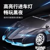 遙控汽車高速可充電無線賽車漂移車模型電動小汽車兒童玩具車男孩 ATF夢幻小鎮