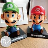 超級瑪利歐兄弟 馬力歐/露奇車用彈簧搖頭娃娃 汽車載公仔 Super Mario Bros. 馬利 路易吉 非太陽能