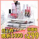 壓克力三層化妝置物收納盒 化妝品收納 彩...