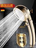 淋浴增壓花灑噴頭洗澡沐浴手持花酒衛生間通用淋雨蓮蓬頭軟管套裝 多色小屋