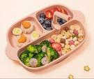 兒童餐盤 寶寶餐盤吸盤式兒童餐具學吃飯訓練勺套餐卡通硅膠分格輔食碗【快速出貨八折下殺】