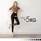《BA4886》3D立體雕塑收腹顯瘦高彈美腿色褲--適 XL~6L OrangeBear