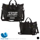 StreamTrail-MARCHE DX 1.5 Rider 騎士多功能托特包-