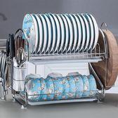廚房置物架用品用具餐具洗放盤子置放碗碟收納架刀架碗櫃瀝水碗架【中秋節85折】