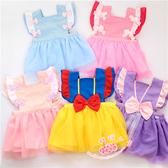 春春女童公主罩衣兒童反穿衣畫畫衣女吃飯衣防水圍裙防水