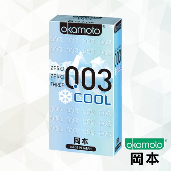 岡本-003極薄冰炫6入
