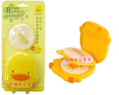 黃色小鴨日本關西酵素爽身粉餅~蜂膠配方粉末不飛散88184