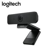 【Logitech 羅技】 C925E HD 網路攝影機 【贈純水柔濕巾】