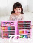 水彩筆套裝畫筆禮盒幼兒園初學者彩色筆手繪72色兒童繪畫蠟筆小學生用安全無毒可水洗顏色筆