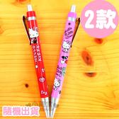 〔小禮堂〕Hello Kitty 銀夾胖自動鉛筆《2款.隨機出貨.紅(吊帶褲)&粉(櫻桃)》  4713791-94845
