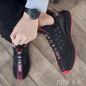 男士秋季鞋子男韓版潮流英倫百搭內增高鞋男鞋運動休閒鞋板鞋10cm 卡卡西YYJ