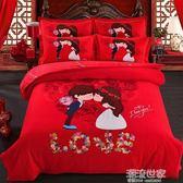 結婚純棉卡通婚慶磨毛四件套大紅全棉新婚1.8m床上用品床單4件套igo『潮流世家』