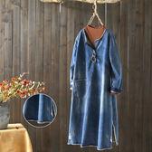 寬鬆中長版純棉毛邊牛仔裙時尚開叉洋裝/設計家Q2111