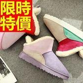 雪靴-冬季保暖加絨撞色短筒女靴子3色64r27[巴黎精品]
