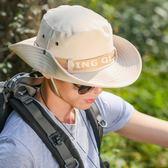 戶外帽子男夏天漁夫帽遮陽帽防紫外線大檐防曬帽登山釣魚帽奔尼帽   蜜拉貝爾