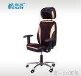 小型電動辦公按摩椅全自動全身老年人揉捏多功能頸椎家用頸部腰部 YTL  【帝一3C旗艦】