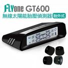 FLYone GT600 無線太陽能TP...