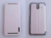 BASEUS HTC One(E8) 側翻手機保護皮套 錦衣系列相連紋 2色可選