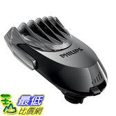 [東京直購] PHILIPS 飛利浦 RQ111 鬢角造型修容器 刮鬍刀造型器