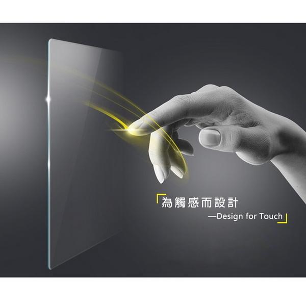 【TG23】Apple 7.9吋 iPad mini 4/5 鋼化玻璃螢幕保護貼