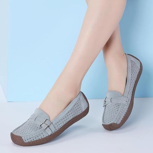 包頭夏季歐美新款女鞋蝸牛鞋真皮休閒洞洞鞋外貿平底豆豆鞋女鏤空 蘇菲小店