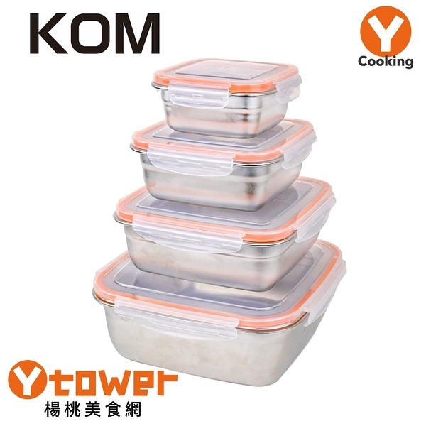 【KOM】正方形不鏽鋼保鮮盒四件組橘色