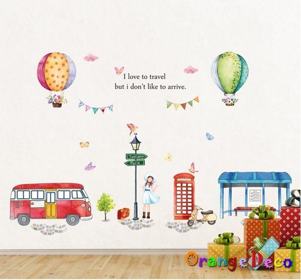 壁貼【橘果設計】公車 DIY組合壁貼 牆貼 壁紙 室內設計 裝潢 無痕壁貼 佈置