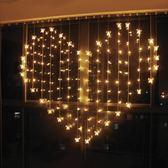 婚慶結婚用品臥室婚房布置裝飾創意愛心拉花婚禮道具新房浪漫掛飾 igo  范思蓮恩