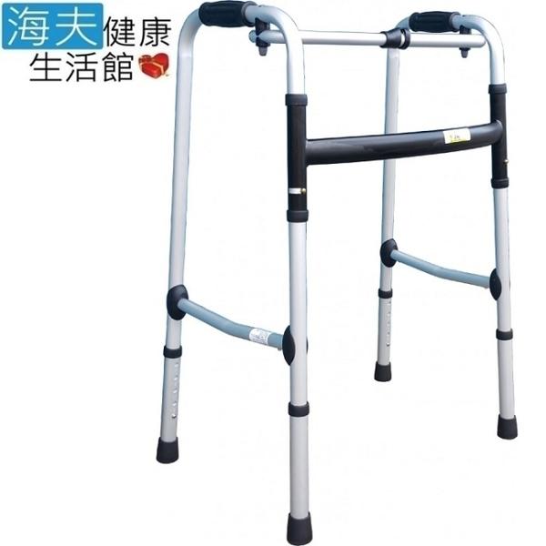 【海夫】杏華 1吋固定式 日式強化 助行器 (加高款)