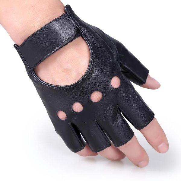 半指手套男女薄款透氣皮手套 秋季半截手套 耐磨運動 「名創家居生活館」