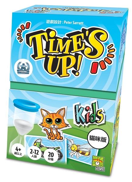 《 GoKids 玩樂小子 》時間到! 兒童版 (中文版) / JOYBUS玩具百貨