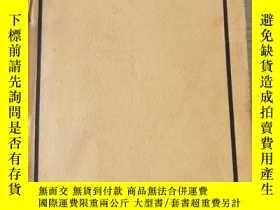 二手書博民逛書店OUTLINES罕見OF BUSINESS PSYCHOLOGYY255387 出版1931