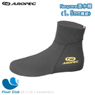 AROPEC 潛水/游泳襪1.5mm Neoprene材質(S~2XL) - Fox 旅狐襪 (限量版)