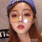 網紅同款方框眼鏡框女韓版潮大框圓臉顯瘦素顏防輻射藍光護目『潮流世家』