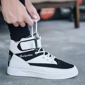 秋新款男鞋韓版潮鞋高筒帆布鞋男士休閒鞋運動透氣跑步鞋  潮流前線