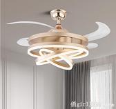 風扇燈 風扇燈客廳可移動折疊光源金色42寸遙控變頻餐廳吊扇燈110V 開春特惠