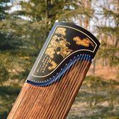 洛靈初學者古箏樂器入門兒童新手成人考級演奏實木梧桐木教學  極客玩家  igo