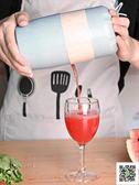 榨汁機 榨汁杯手動榨汁機檸檬橙汁簡易榨壓汁機炸果汁榨汁機器石榴榨汁機 一件免運