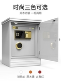 保險箱高床頭櫃隱形防盜保險箱入牆木制現代簡約防撬保管箱報警智慧監控 YXS 快速出貨