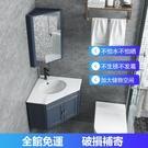 浴櫃 小戶型三角形洗手盆浴室櫃衛生間牆角...