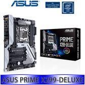 ASUS 華碩 PRIME X299-DELUXE 主機板 / 2066腳位 促銷/含稅刷卡0利率/免運