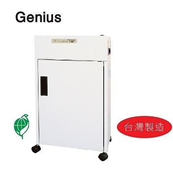 禾昌牌 Genius 短碎 B4 電動 碎紙機 台灣製 / 台 C-280A